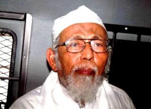 Ustad Abu Bakar Baasyir